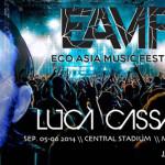 Luca Cassani Guest @ Eco Asia Music Festival (Mongolia) September 05